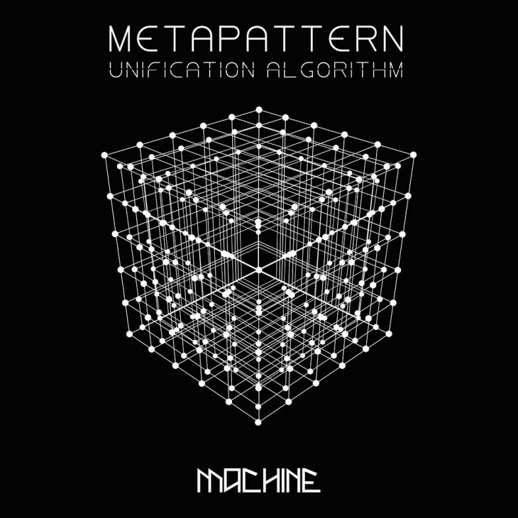 Techno Overview – Metapattern – Unification Algorithm EP