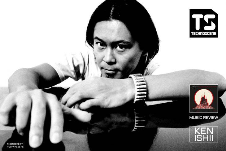 Techno Review of Ken Ishii – Malfunction Manipulation